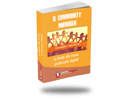 E-book: Community Manager