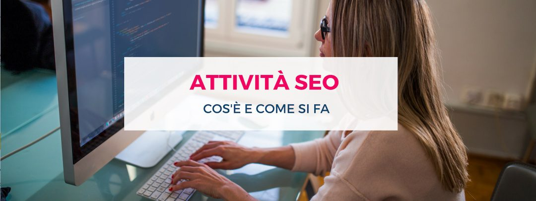 seo: cos'è e come si fa