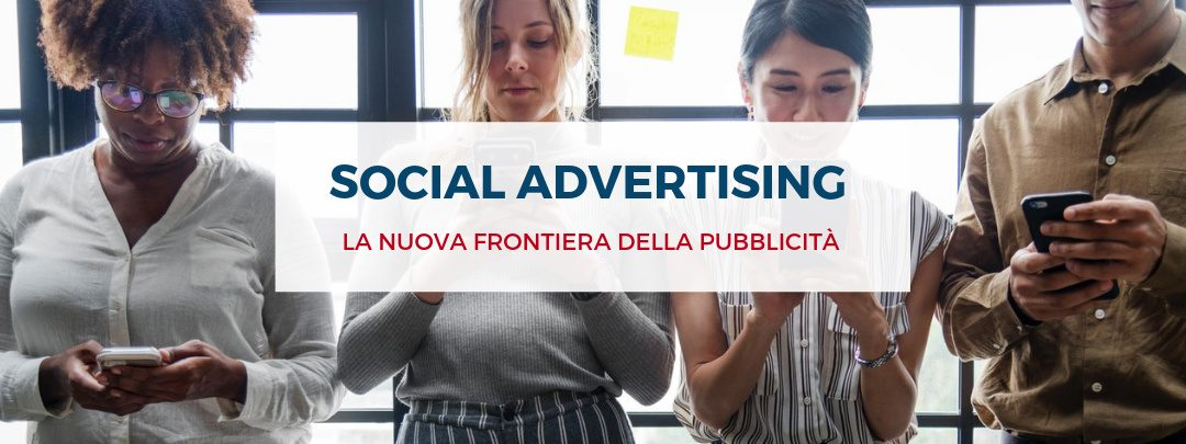 Social advertising cover