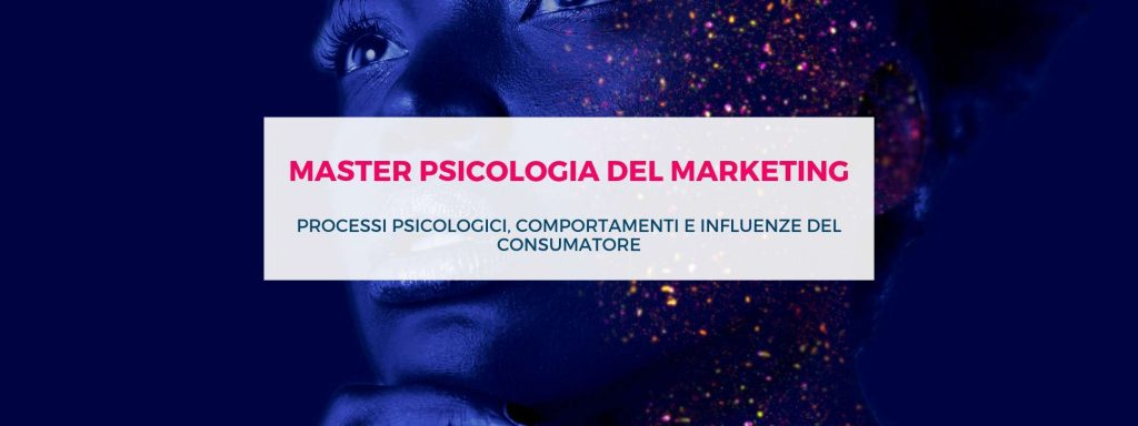 masterpsicologiadelmarketing